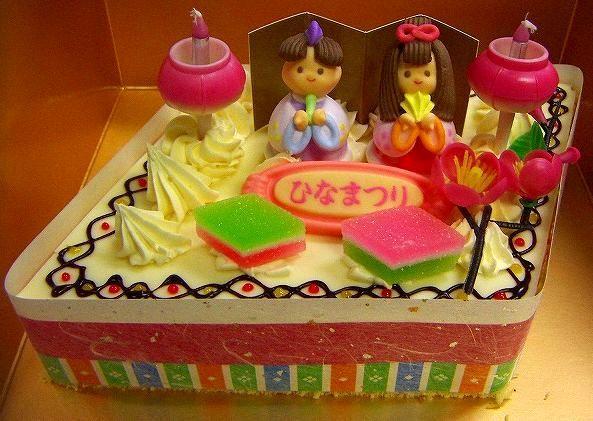クリームケーキ(菱形) 小 【ひなまつりケーキ】