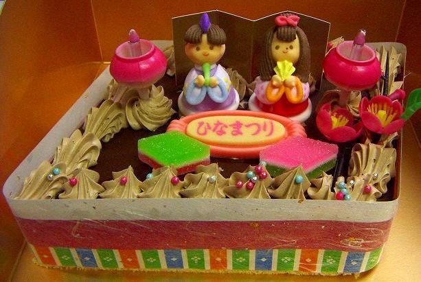 チョコレートケーキ(菱形) 大【ひなまつりケーキ】