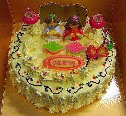 クリームケーキ(7号)【ひなまつりケーキ】