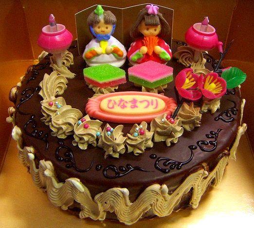 チョコレートケーキ(8号)【ひなまつりケーキ】