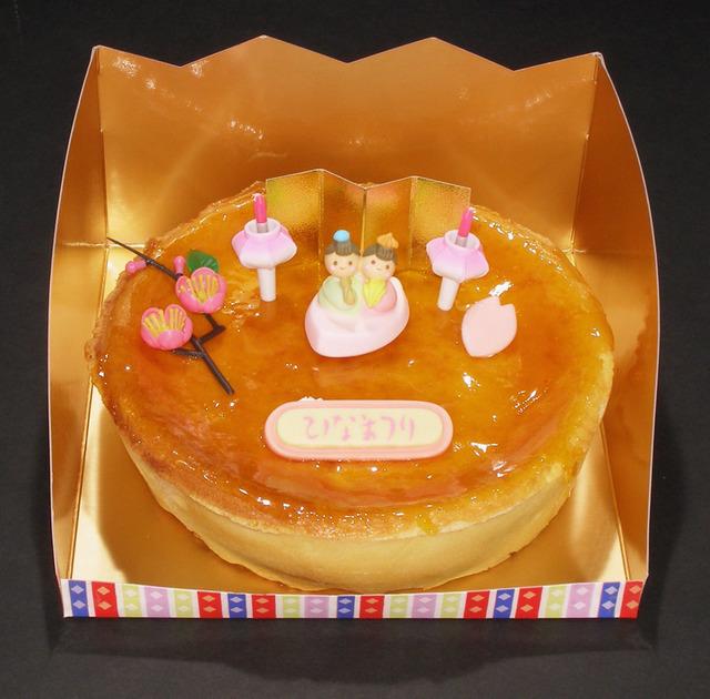 ジャーマンチーズ(7号)【ひなまつりケーキ】