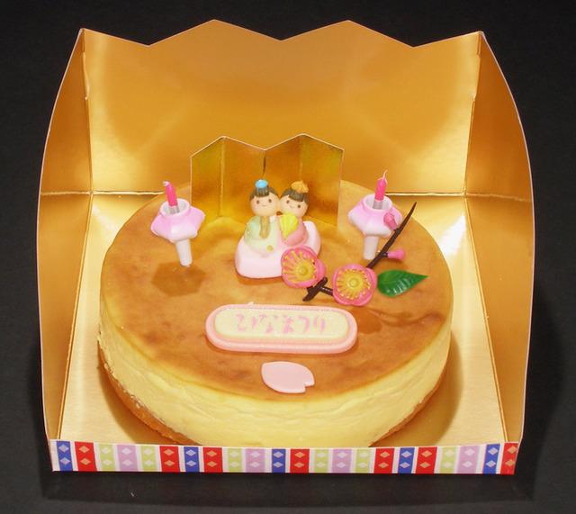 やわらかチーズ(6号)【ひなまつりケーキ】